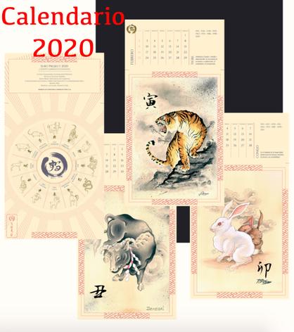 Calendari Suru Project 01