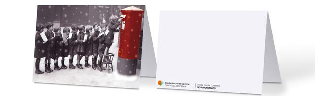 postal navideña horizontal